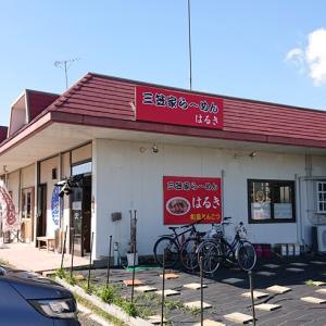 〘徳島ラーメン〙108はるき(徳島市)