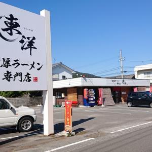 〘徳島ラーメン〙109東洋(徳島市)