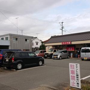 〘徳島ラーメン〙113岡本中華(小松島市)