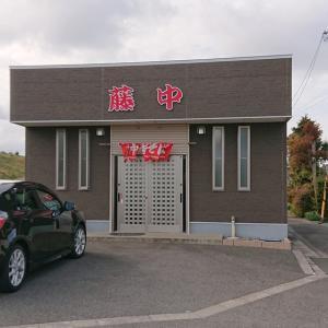 〘徳島ラーメン〙145藤中(阿南市)