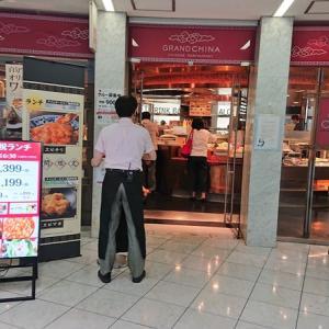 〈オフ会〉2019年福岡オフ会①