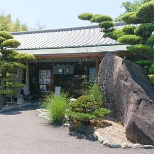 〚さぬきうどん〙318海侍(丸亀市)