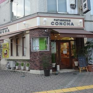 『スイーツ』CONCHA(徳島県)