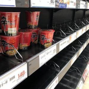 【中国人の反応】台風でも日本人は強情!!棚から商品が無くなったスーパーで韓国のカップ麺だけが売れ残るwwww