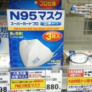 【中国人の反応】中国「医療用マスクの数が足りません!」台湾「一ヶ月マスクの輸出を禁止するわ」