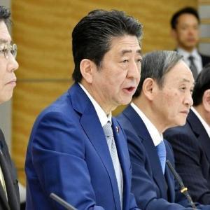 【中国人の反応】安倍首相もコロナウイルスに感染!?総理の番記者が感染者と密接接触し隔離される