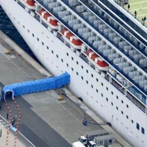 【中国人の反応】中国人「どうして日本は中国の教訓を生かさない!?」クルーズ船から下船した女性が新型コロナウイルスに感染!!
