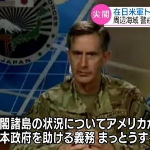 【中国メディア】アメリカと日本が結託して釣魚島(尖閣諸島)で揉め事を起こそうとしている!!