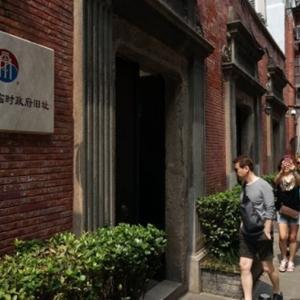 【中国人の反応】中国人「いったい彼らは何を考えているんだ?」韓国人が上海に来てまで抗日活動!!www