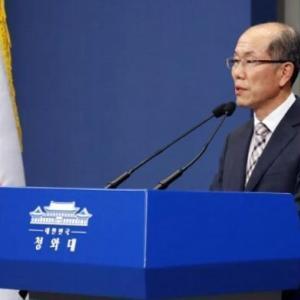 【中国人の反応】韓国の軍事情報保護協定(GSOMIA)破棄に最も失望したのは日本?それともアメリカ?