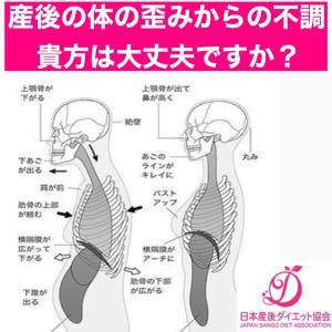 【産後】の体力は70歳以上レベル…って