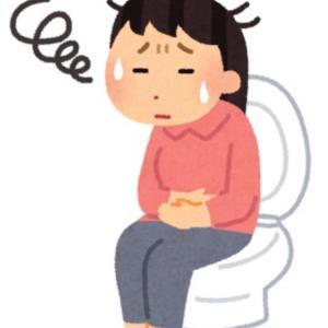 2月のLINEクーポンは「腸もみ10分でお腹をほぐします券」