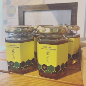 今年の日本ミツバチのハチミツ「愛の力」は完売いたしました