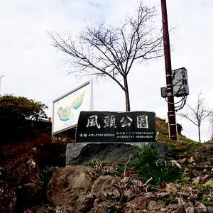 長崎~龍馬ゆかりの地へ