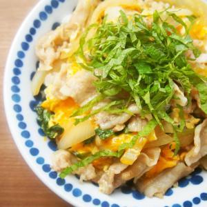 【285 円丼♪】豚バラとたっぷり大葉の卵丼!