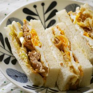 節約ランチに♪豚こま照り焼きのサンドイッチ!【230円】
