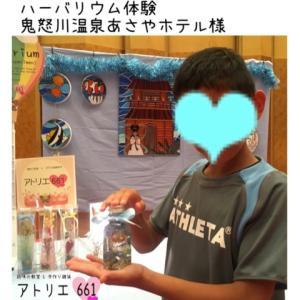 """""""栃木県鬼怒川温泉 あさやホテル 様 夏休みイベント ご報告⑤"""