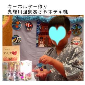 """""""栃木県鬼怒川温泉 あさやホテル 様 夏休みイベント ご報告12"""