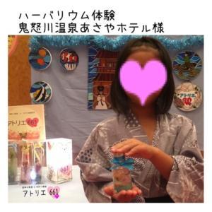 """""""栃木県鬼怒川温泉 あさやホテル 様 夏休みイベント ご報告13"""