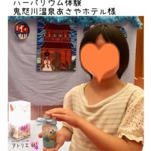 """""""栃木県鬼怒川温泉 あさやホテル 様 夏休みイベント ご報告15"""