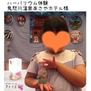 """""""栃木県鬼怒川温泉 あさやホテル 様 夏休みイベント ご報告16"""