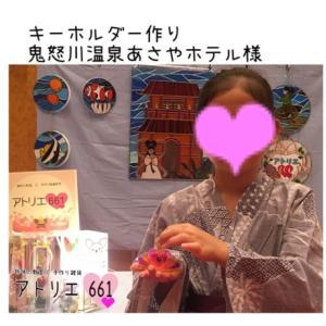 """""""栃木県鬼怒川温泉 あさやホテル 様 夏休みイベント ご報告17"""