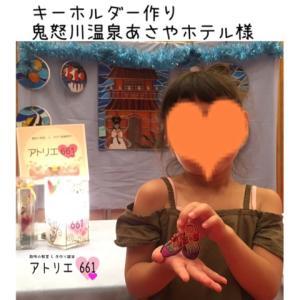 """""""栃木県鬼怒川温泉 あさやホテル 様 夏休みイベント ご報告20"""