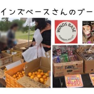 茨城県 神栖市 かみすフェスタ