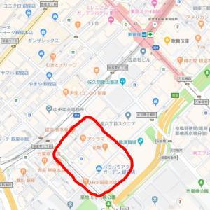 【銀座 新橋演舞場周辺】銀座勤務のOLがホントに通ったおすすめランチ!