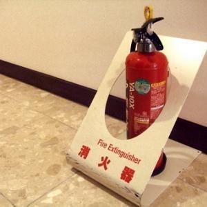 消防点検のお知らせ