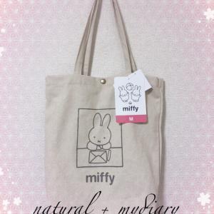 【しまむら】miffy ハッピーバッグ