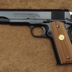 COLT GOVERNMENT SERIES'70 Custom Final
