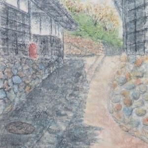 楽描き風景水彩画「坂のある石垣と黒壁の通り=知多木綿の里」
