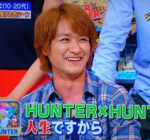 【超速報】ハンターハンター 今年の12月から連載再開!!