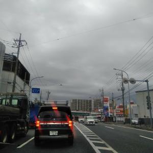 神奈川遠征〜♪