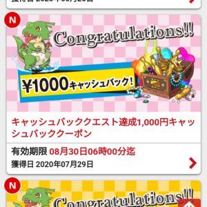 千円獲得後に哲ちゃんとパシャリ♪