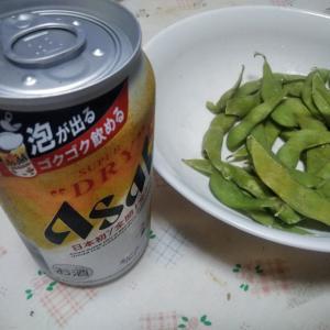 枝豆の季節がきました〜♪