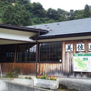 ほくほく線の秘境駅・美佐島を訪問する。