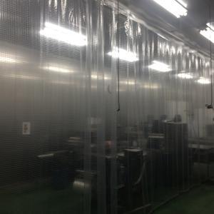 水産加工場内カーテン