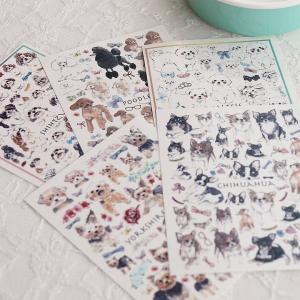 【オーダー品】愛犬のフードボウル
