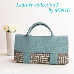 新レッスン★Leather collection F