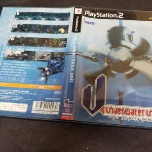 PS2 -U- underwater unit