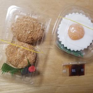 リモージュ ケーキ