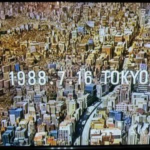 AKIRA と TOKYO2020