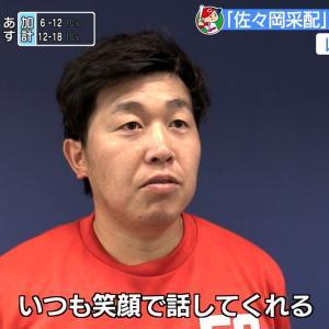 投手コーチ時代の佐々岡監督の印象、菊池保「いつも笑顔、投げた後とか体のことも気にしてくれる」【プライムニュース】