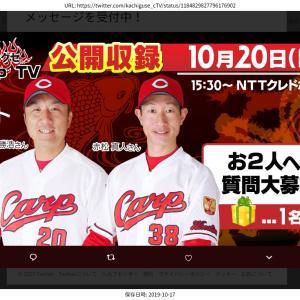 HOMEぽるフェス大人博 公開収録ゲストに永川&赤松さん、10月20日15時半~基町クレド