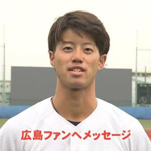 すり足に変え打撃向上、ドラフト2位・宇草「少しでも早くチームに慣れて活躍したい」【N6】