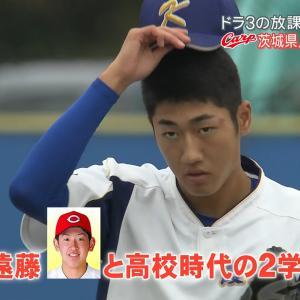 ドラフト3位、霞ヶ浦・鈴木寛人「(カープの印象)遠藤さんが行って高校よりも成長、やっぱ育成が上手なのかな」【N6】