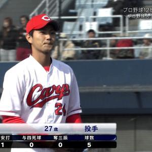 プロ野球12球団合同トライアウト、横山・長井・辻空が登板
