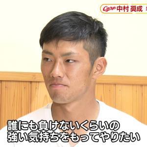 初1軍キャンプ、守備・打撃で新たな発見を得る中村奨成「誰にも負けないぐらいの強い気持ち持ってやりたい」【5up!】